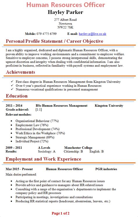 hr manager cv template human resources officer cv template 1