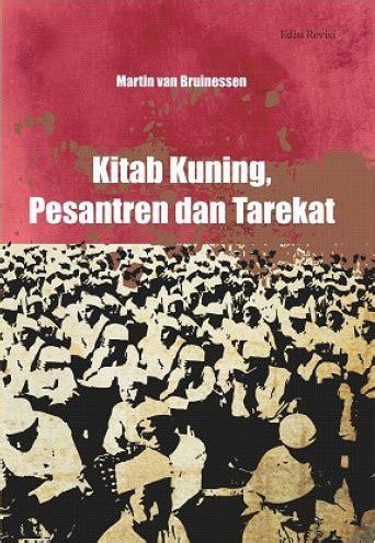Khazanah Intlektual Islam khazanah kurikulum islam indonesia jalan damai