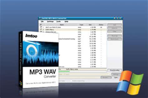 mp3 wav converter: wav to mp3 converter, convert mp3 to wav