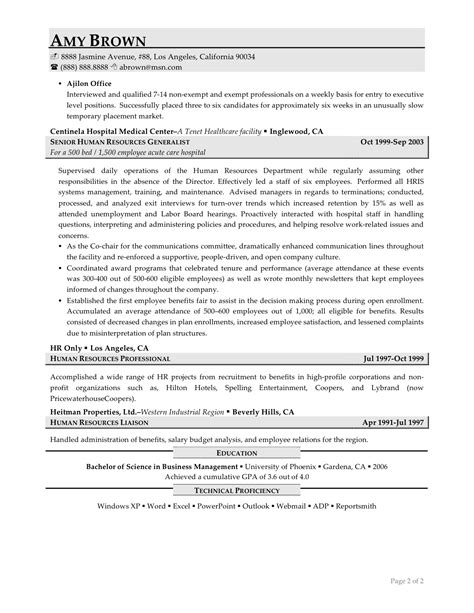human resources resumes human resource assistant resume template