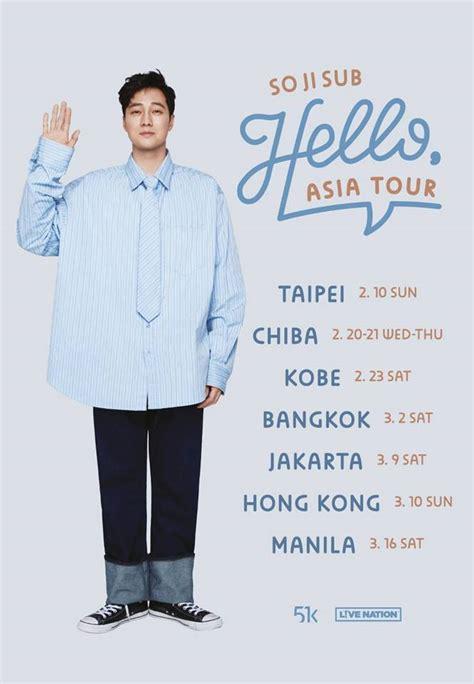 so ji sub hello asia tour กระเป าสตางค และห วใจส นระร ว แฟนคล บไทยเตร ยมซบ โซจ ซ