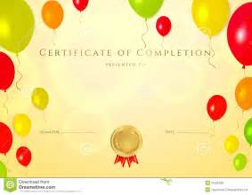 certificate of completion template for children stock