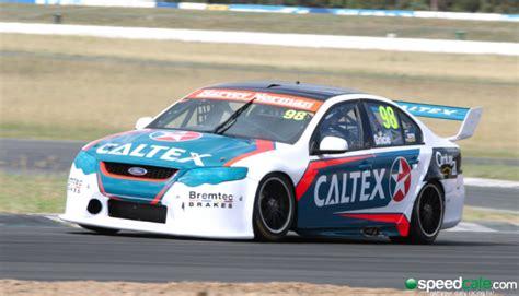 Gracie unveils Caltex Ford at Ipswich test   Speedcafe