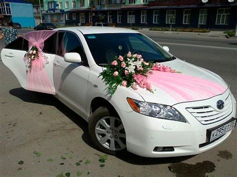 Car Decor wedding car decor decoration