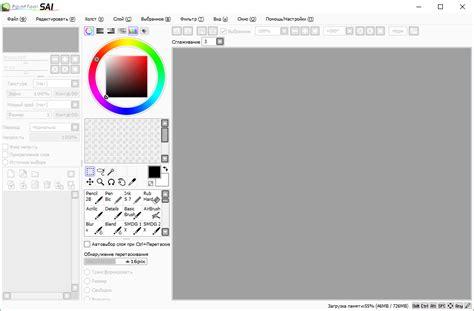 paint tool sai in android скачать программу для рисования артов swingregulations