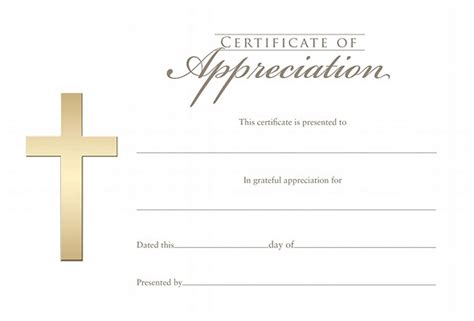 church certificate templates best photos of blank participation certificate for church