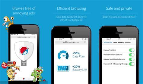 ad block android на ios и android вышел веб браузер adblock с полной блокировкой рекламы