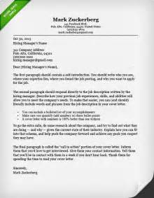 cover letter guided writing
