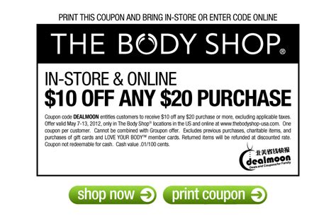 the body shop coupon code december 2015 coupon specialist