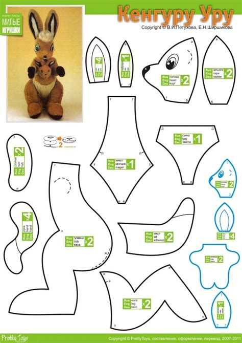 kangaroo joey plushie pattern oh the plushies to be