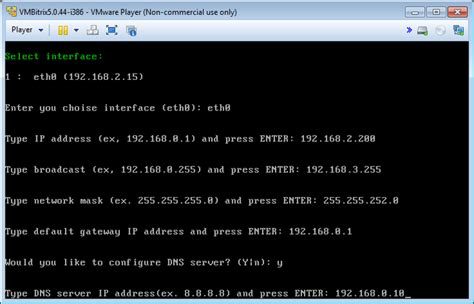how to configure ip on network configuring server ip