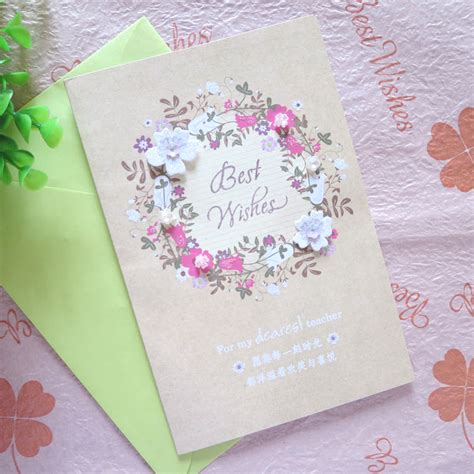 s day greeting card store glitter handmade three