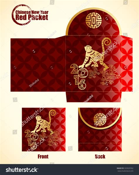 new year envelope monkey 2016 year of the monkey new year money packet