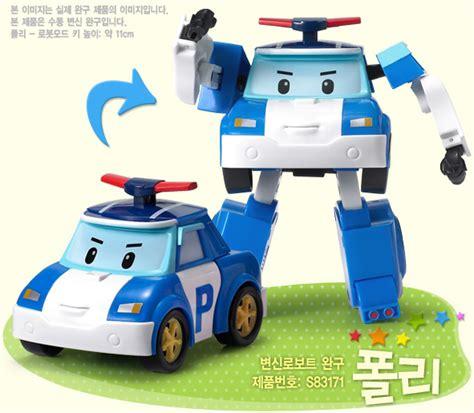 Robocar Poli Headquarter Playset Original Silverlit robocar poli original authentic transformer robot car
