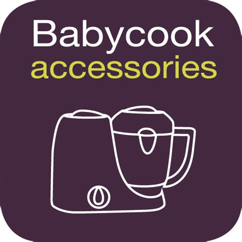Beaba Babycook Scale did you the beaba babycook comes with lots of great
