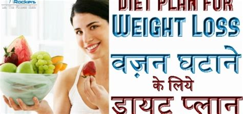 weight management synonyms burning synonym