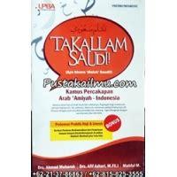 Buku Kamus Percakapan Bahasa Arab Indonesia Takallam Saudi quot buku takallam saudi kamus percakapan arab amiyah indonesia quot