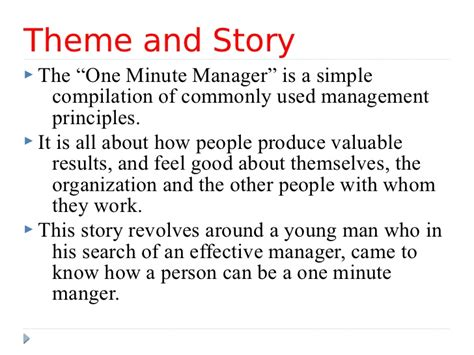 One Minute Manager story of one minute manager