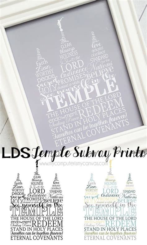 temple subway art printable lds ideas lds lds temples relief society