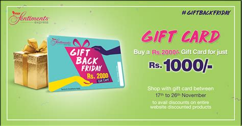 gift card 1000 shopping clovia gift card 1000 shopping clovia get rs 1000 of free