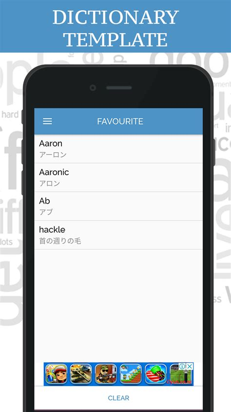 word templates for android dictionary template for android word of the day word