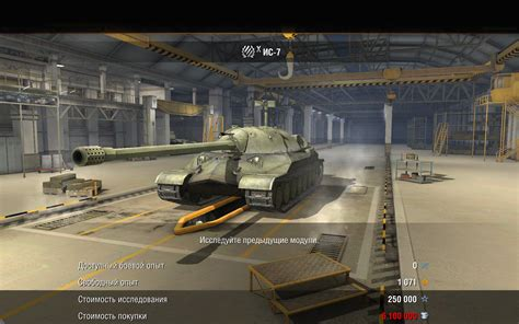 world of tank blitz apk apk wot blitz 2 1 ultra high graphics wot blitz 4 6 fan site
