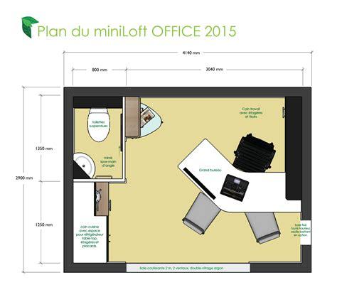 arri鑽e plan du bureau miniloft office le mini bureau de jardin par mygardenloft