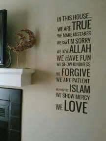 decoration islamic prayer room ideas i m obsessed with