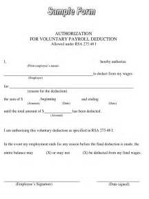 Paycheck Letter Template by Free Sle Authorization For Voluntary Payroll Deduction