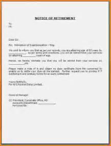 Retirement Letter Sle Employee by 8 Retirement Letter Cashier Resume