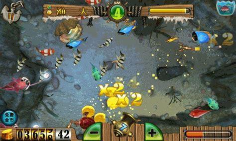 free download game fishing joy mod fishing joy v1 2 apk full game for android download