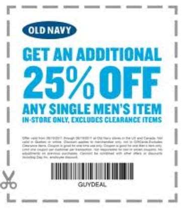 old navy coupons feb 2016 old navy coupons and codes coupon codes blog