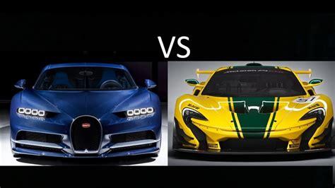 fast car bugatti bugatti chiron vs mclaren p1 is fast car but