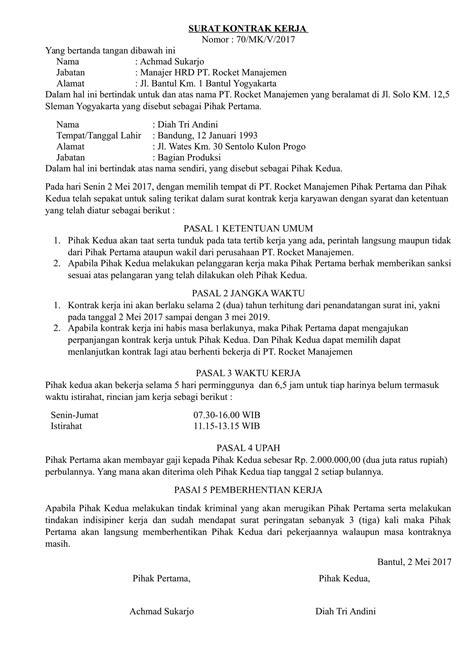 contoh surat kontrak kerja karyawan serba guna