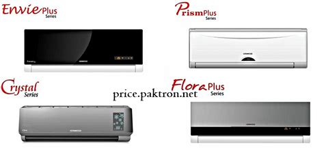 Ac Neuva 1 Pk kenwood air conditioners price in pakistan price in pakistan