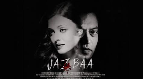 film terbaru oktober 2015 5 tahun absen aishwarya rai santai saja showbiz liputan6 com