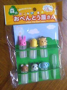 Bento Fork Set Daiso Set Garpu Bento 1 we just got these adorable animal mini set of forks and spoons at daiso great for the bento