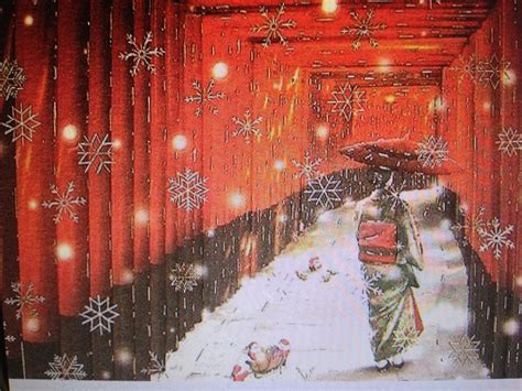 Images Of Japanese Christmas | japanese christmas the black narcissus