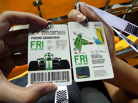 2009 f1 night race singapore grand prix shadowandy