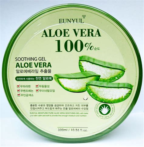 Apieu Waterfull Aloe Soothing Gel eunyul aloe vera 100 purity soothing gel buy 100 aloe vera gel 100 aloe vera gel
