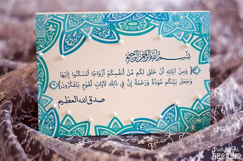 Wedding Wishes Arabic by Islamic Wedding Greeting Card W Quran Verse On Marriage