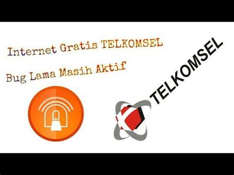 cara menggunakan kuota youthmax telkomsel dengan anonytun cara menggunakan kuota video max telkomsel sebagai kuota