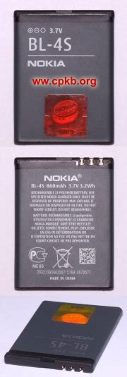 Battery Tewe Nokia Bl 4s nokia bl 4s battery cpkb cell phone knowledge base
