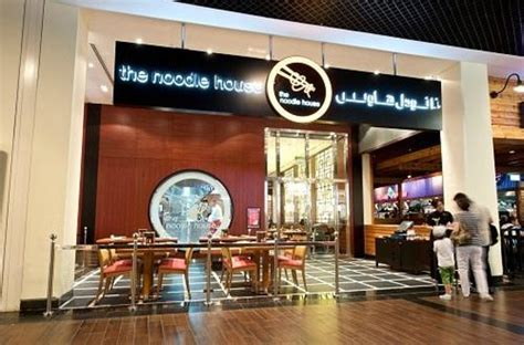 The Noodle House Dubai Mall Downtown Restaurant The Noodle House