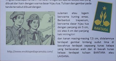 Sku Pramuka 1 ensiklopedia pramuk pramuka tunadaksa sku tku pramuka tunadaksa penegak bantara