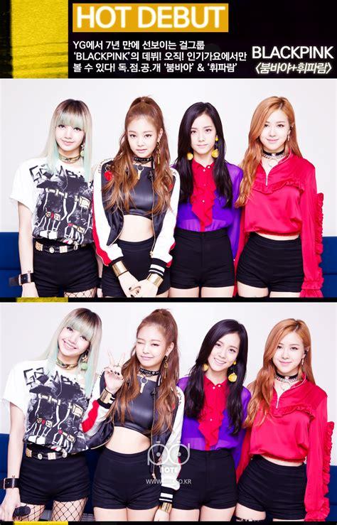 black pink members photo blackpink models for cosmetic brand moonshot
