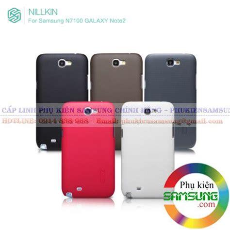 Nillkin Samsung Note2 盻壬 l豌ng galaxy note 2 n7100 nillkin