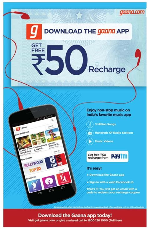 my coupon codes india best online coupons 2014 free recharge coupons airtel free coupons by mail for