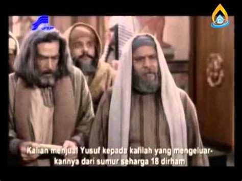 film nabi yusuf episode 21 film nabi yusuf episode 33 subtitle indonesia youtube