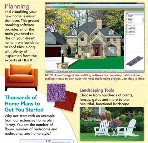 hgtv home design remodeling suite download free download hgtv home design remodeling suite hgtv